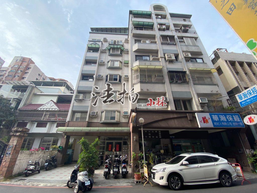 【台中北區】陝西四街|典藏一期.邊間三房附車位