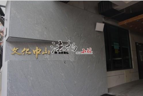 【彰化市】中山路|文化中山寓所視野三房雙平車